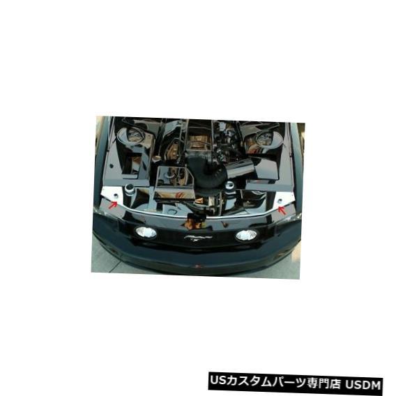 ラジエーターカバー ACC Mustang Radiator Support Cover Polished V6 & GT 2005-2009-273012
