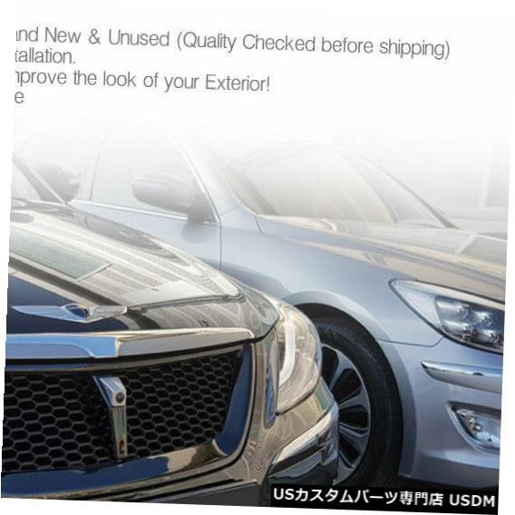 ラジエーターカバー ヒュンダイ2009-2014ジェネシスBHのフロントラジエーターグリルカバー成形 Front Radiator Grille Cover Molding for HYUNDAI 2009 - 2014 Genesis BH