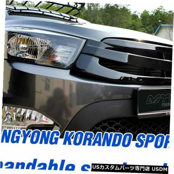 ラジエーターカバー SSANGYONG 13-17コランドスポーツ用フロントラジエーター拡張可能スポーティグリルカバー Front Radiator Expandable Sporty Grille Cover for SSANGYONG 13-17 Korando Sports