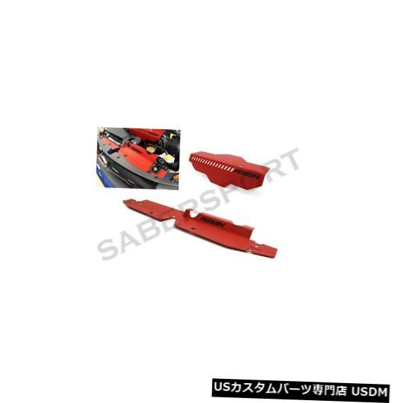 ラジエーターカバー 2008年から2014年のスバルWRXおよびSTI用ペリンレッドプーリーカバー+ラジエーターシュラウド Perrin Red Pulley Cover + Radiator Shroud for 2008-2014 Subaru WRX and STI