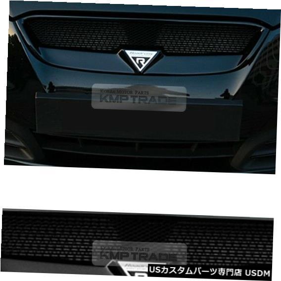 ラジエーターカバー ヒュンダイ09-2012ジェネシスクーペのフロントラジエーターフードメッシュグリルカバー塗装 Front Radiator Hood Mesh Grille Cover Painted for HYUNDAI 09-2012 Genesis Coupe