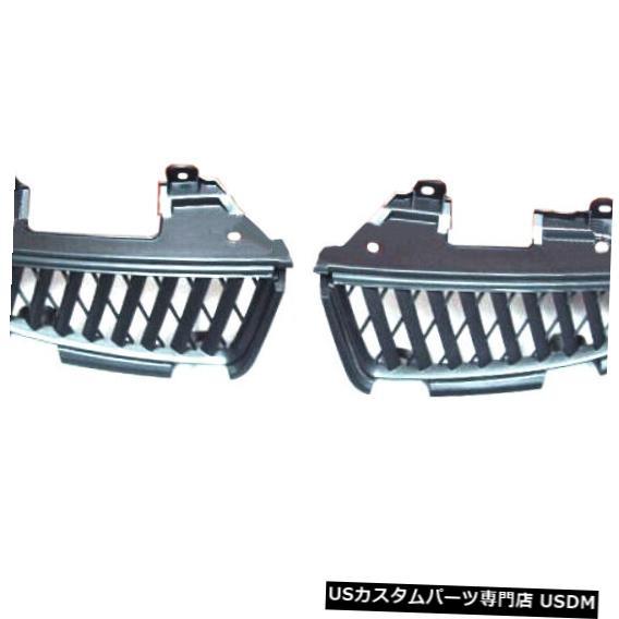 ラジエーターカバー 三菱グランディスNA4W 2004-2010用2PCSラジエーターグリル保護カバー 2PCS Radiator Grille Protective Cover For Mitsubishi Grandis NA4W 2004-2010