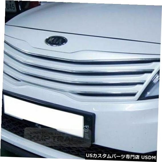 <title>車用品 バイク用品 >> パーツ 駆動系パーツ その他 スーパーセール期間限定 ラジエーターカバー KIA 2011-2013 Optima用フロントラジエーターフードグリルカバークロームガーニッシュ成形 Front Radiator Hood Grille Cover Chrome Garnish Molding for Optima</title>