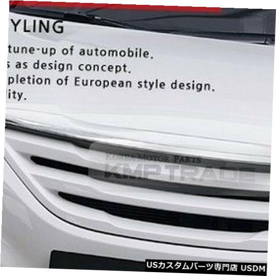 ラジエーターカバー ヒュンダイ11-14 i45 YFソナタ用フロントラジエーターグリルボンネットフードガーニッシュカバー Front Radiator Grille Bonnet Hood Garnish Cover For HYUNDAI 11-14 i45 YF Sonata