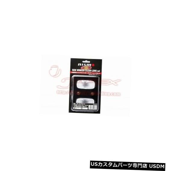 車用品 百貨店 バイク用品 >> パーツ ライト 贈与 ランプ ウインカー サイドマーカー Turn Signal Lamp for NISMO Flasher 26100-RNC40 C35 クリア LAUREL NISSAN 26100-RNC40用NISMOサイドフラッシャーランプ Side Clear