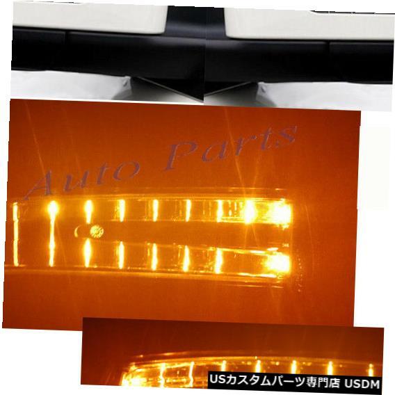 車用品 バイク用品 バースデー 記念日 ギフト 贈物 お勧め 通販 >> パーツ ライト ランプ ウインカー サイドマーカー Turn Signal Lamp メルセデスC E W204 MIRROR C SIDE ストアー TURN W221 For LAMP SIGNAL W212 BLINKER INDICATOR Mercedes W221用ミラーインジケーターサイドターンシグナルブリンカーランプ