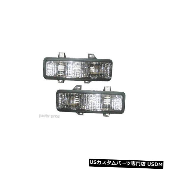 Turn Signal Lamp 新しいターンシグナルライトランプペア/ 1992-95シボレーGMC VAN付きDHL New Turn Signal Light Lamp PAIR / FOR 1992-95 CHEVROLET GMC VAN WITH DHL