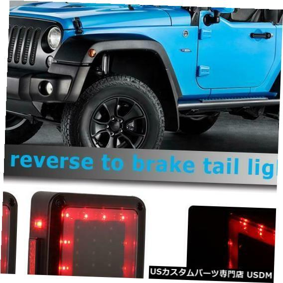 Turn Signal Lamp ジープラングラーJK用ライトエンジェルアイDRLブレーキリバースターンシグナルランプ Light Angel Eye DRL Brake Reversing Turn Signal Lamp for Jeep Wrangler JK