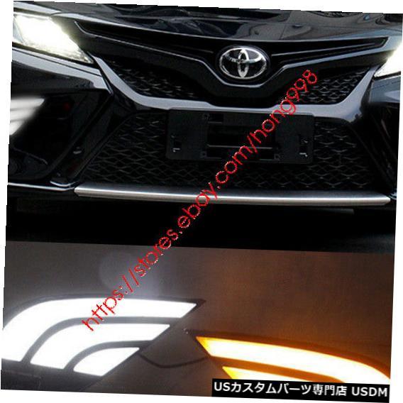 Turn Signal Lamp トヨタカムリSE XSE 2018用ペアDRLデイタイムランニングライトフォグターンシグナルランプ Pair DRL Daytime Running Light Fog Turn Signal Lamp For Toyota Camry SE XSE 2018