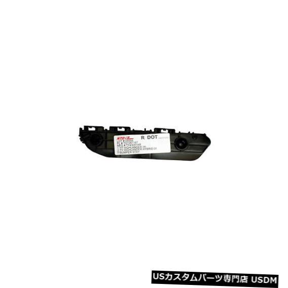 速くおよび自由な Front Bumper Cover トヨタハイランダー用バンパーカバーステー(助手席側)TO1067167C Bumper Cover Stay for Toyota Highlander (Front Passenger Side) TO1067167C, 大滝村 9d5d9554