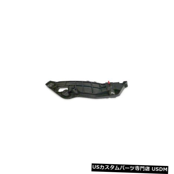 Front Bumper Cover トヨタRAV4用バンパーカバーリテーナー(助手席側)TO1033116C Bumper Cover Retainer for Toyota RAV4 (Front Passenger Side) TO1033116C