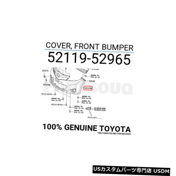 安い Front Bumper Cover 5211952965純正トヨタカバー Genuine、フロントバンパー52119-52965 Cover 5211952965 Genuine Toyota COVER, FRONT FRONT BUMPER 52119-52965, 京瑞庵:8119aa85 --- rednuncamais.online