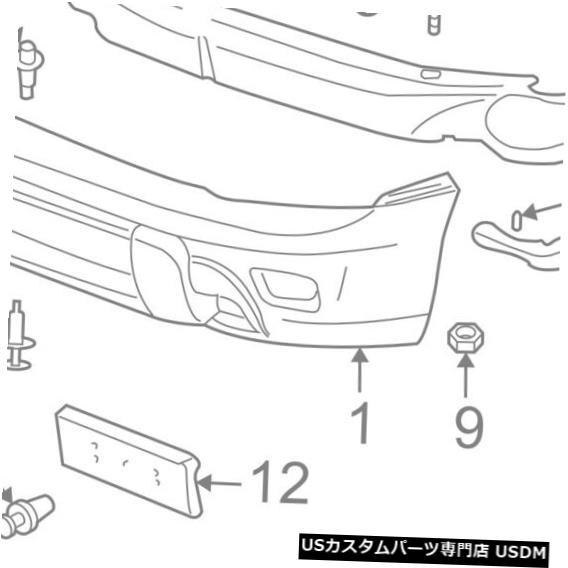 贈り物 Front Bumper Cover GM Front OEMフロントバンパーバンパーカバーサポートブラケット(左)15147253 Bumper GM OEM Front Bumper-Bumper Left Cover Support Bracket Left 15147253, 価格は安く:2e30bf79 --- independentescortsdelhi.in