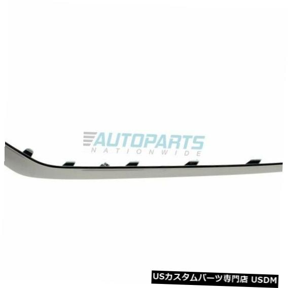 Front Bumper Cover 新しいフロント左下のバンパーカバー成形フィット2018 HYUNDAI SONATA HY1046112 NEW FRONT LEFT LOWER BUMPER COVER MOLDING FITS 2018 HYUN