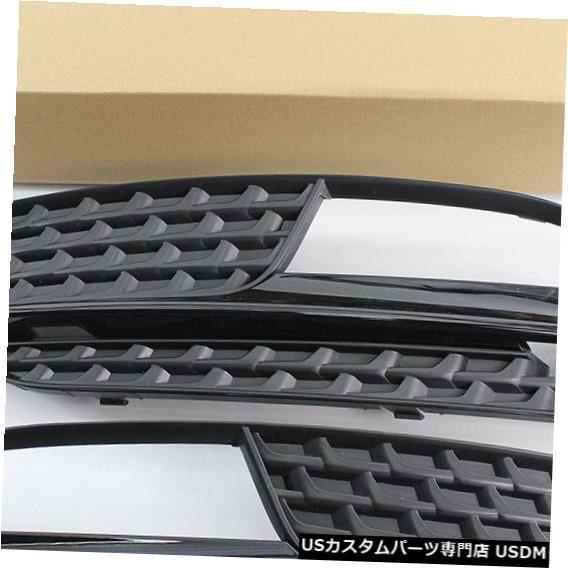 超人気高品質 Front Right A5 Bumper Cover Left & Right Front Lower & Bumper Grill Fog Light Cover For AUDI A5 2012-2016, 久遠郡:42ed8be6 --- medsdots.com