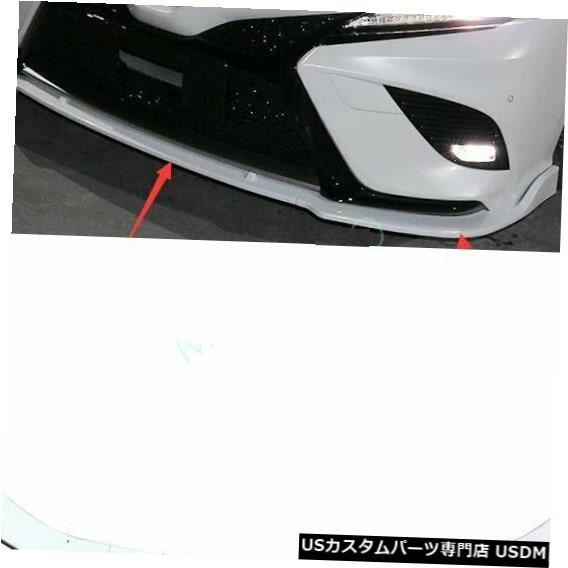 最新な Front Bumper Cover 3X ABSホワイトフロントバンパーシャベルリップカバートリムトヨタカムリSE / XSE 2018 3X ABS White Front Bumper Shovels Lip Cover Trim For Toyota Camry SE/XSE 2018, 栃木県 7c73b87e