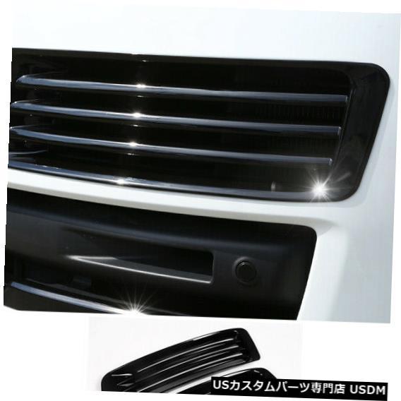楽天 Front Bumper Cover ランドローバー用レンジローバーL405 13-17フロントバンパーフォグランプランプカバートリム For Land Rover Range Rover L405 13-17 Front bumper Fog Light Lamp Cover trim, カナサゴウマチ 25f3ae6c