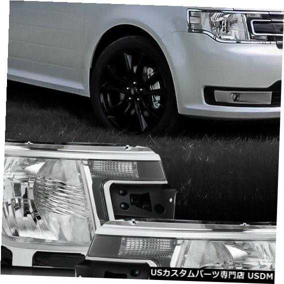 【楽天最安値に挑戦】 ヘッドライト 適合2013-2019フォードフレックス[クローム/クリア]クリスタルコーナーヘッドライトヘッドランプランプ Flex Lamp Fits 2013-2019 Ford Ford Flex [Chrome/Clear] Crystal Corner Headlight Headlamp Lamp, 超ポイントアップ祭:4646f930 --- dibranet.com