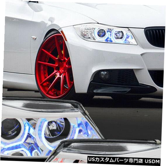 ヘッドライト Fits 2009-2012 BMW E90 <DUAL ADJUSTABLE RGB LED HALO> Chrome Projector Headlight