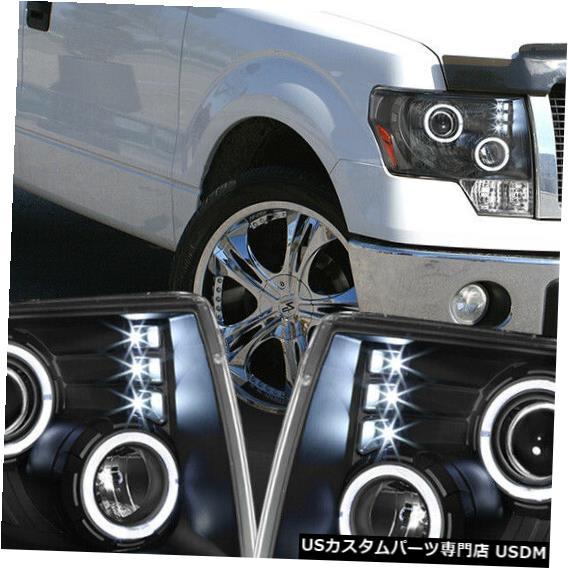 【破格値下げ】 ヘッドライト Fits 2009-2014 F150 <DUAL HALO/LED DRL> Black/Amber Corner Projector Headlight, 安いそれに目立つ 6b8e97ea