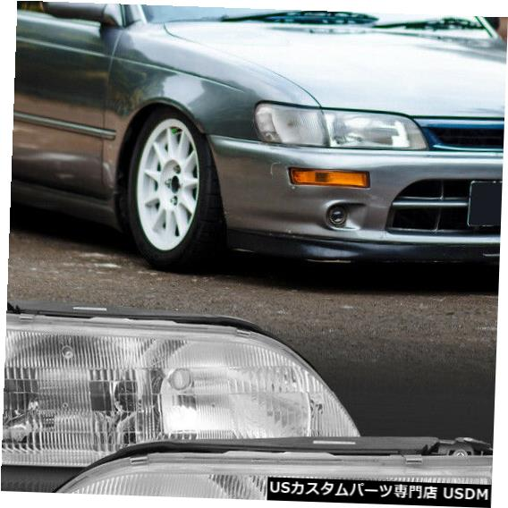 ヘッドライト 1993-1997トヨタカローラに適合[クローム/クリア]クリスタルコーナーヘッドライトヘッドランプ Fits 1993-1997 Toyota Corolla [Chrome/Clear] Crystal Corner Headlight Headlamp