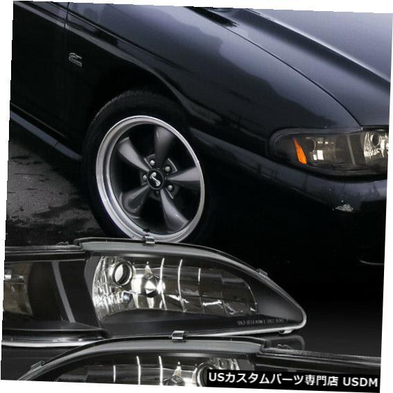 ヘッドライト 1994-1998フォードマスタングSN95 [ブラック/クレ ar]アンバーコーナー1ピースヘッドライトランプに適合 Fits 1994-1998 Ford Mustang SN95[Black/Clear]Amber Corner 1-Piece Headlight Lamp