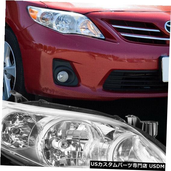 ヘッドライト 2011-2013トヨタカローラE140 [RH助手席側]クロームヘッドライトヘッドランプに適合 Fits 2011-2013 Toyota Corolla E140 [RH Passenger Side] Chrome Headlight Headlamp