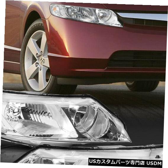 ヘッドライト 2006- 2011年ホンダシビック4Dr [クローム/クリア]に適合クリスタルコーナーヘッドライトヘッドランプ Fits 2006-2011 Honda Civic 4Dr [Chrome/Clear] Crystal Corner Headlight Headlamp