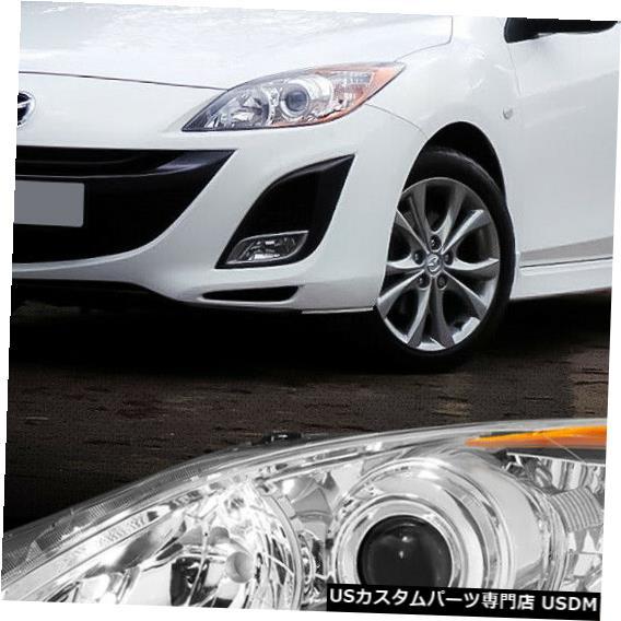 Mazda 6 Hatchback Wagon GH  08-12  Bright Blue LED Interior Light Kit Sedan