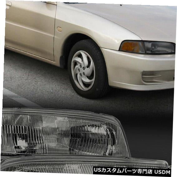 ヘッドライト 1997?2001年に適合Mit Mirage [Chrome / Smoke] Amber Turn Corner Headlight Headlamp Lamp Fits 1997-2001 Mit Mirage[Chrome/Smoke]Amber Turn Corner Headlight Headlamp Lamp