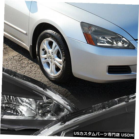ヘッドライト 2003?2007年ホンダアコードに適合[ブラック/クリア]アンバーコーナーヘッドライトヘッドランプランプ Fits 2003-2007 Honda Accord [Black/Clear] Amber Corner Headlight Headlamp Lamp