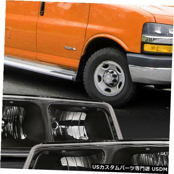 ヘッドライト 2003-2017シボレー/ GMCエクスプレス/サバナヴァンに適合[ブラック/クレア r]ヘッドライトヘッドランプランプ Fits 2003-2017 Chevy/GMC Express/Savana Van[Black/Clear]Headlight Headlamp Lamp