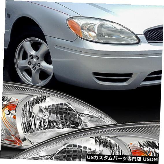 ヘッドライト 2000-2007フォードトーラスに適合[クローム/クリア]アンバーコーナーヘッドライトヘッドランプランプ Fits 2000-2007 Ford Taurus [Chrome/Clear] Amber Corner Headlight Headlamp Lamp