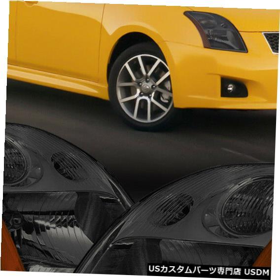 品揃え豊富で ヘッドライト 適合2007-2009日産セントラ[ブラック/スモーク]アンバーコーナーヘッドライトヘッドランプランプ Fits 2007-2009 Nissan Sentra [Black/Smoke] Amber Corner Headlight Headlamp Lamp, ジュエリー柿屋 51e48653