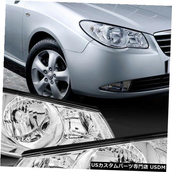 ヘッドライト 適合2007-2009ヒュンダイエラントラ[クローム/クリア]クリスタルコーナーヘッドライトヘッドランプ Fits 2007-2009 Hyundai Elantra [Chrome/Clear] Crystal Corner Headlight Headlamp