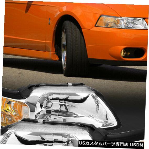 ヘッドライト 適合1999-2004フォードマスタング[クローム/クリア]アンバーコーナーヘッドライトヘッドランプランプ Fits 1999-2004 Ford Mustang [Chrome/Clear] Amber Corner Headlight Headlamp Lamp