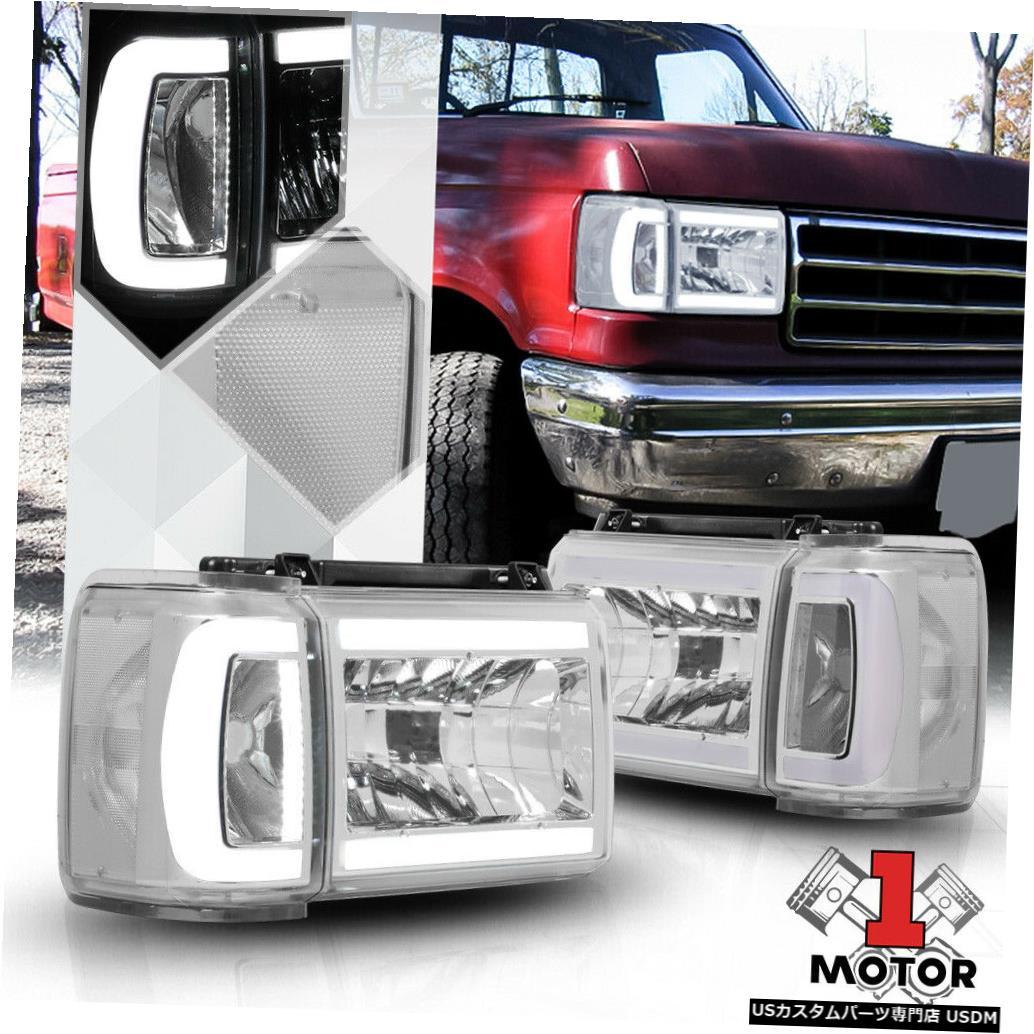 ヘッドライト 87-91 Bronco / F150 / F2 50のクロム* LED C-BAR DRL *ヘッドライト+クレア rコーナー信号 Chrome *LED C-BAR DRL* Headlight+Clear Corner Signal for 87-91 Bronco/F150/F250