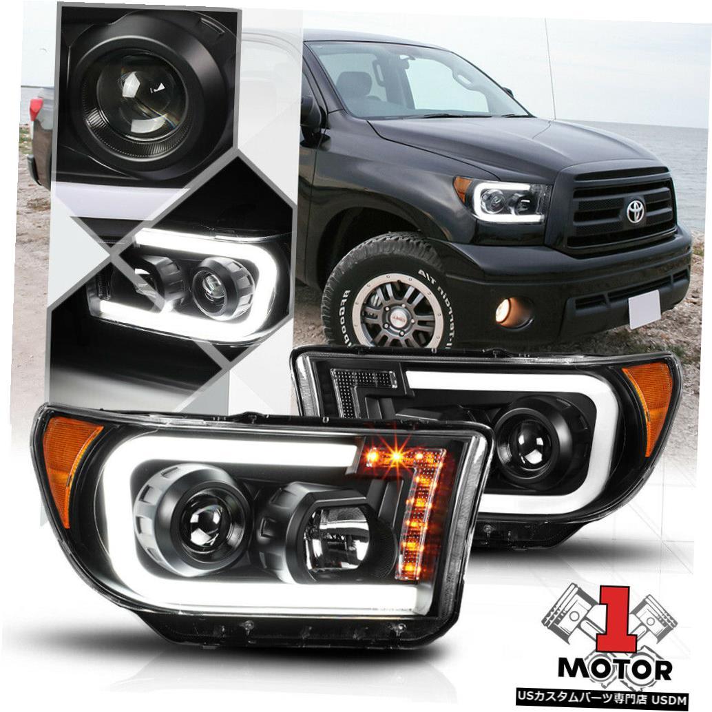 ヘッドライト 07-13タンドラ/セコイア用ブラック* LED BAR DRL *プロジェクターヘッドライトアンバーシグナル Black *LED BAR DRL* Projector Headlight Amber Signal for 07-13 Tundra/Sequoia
