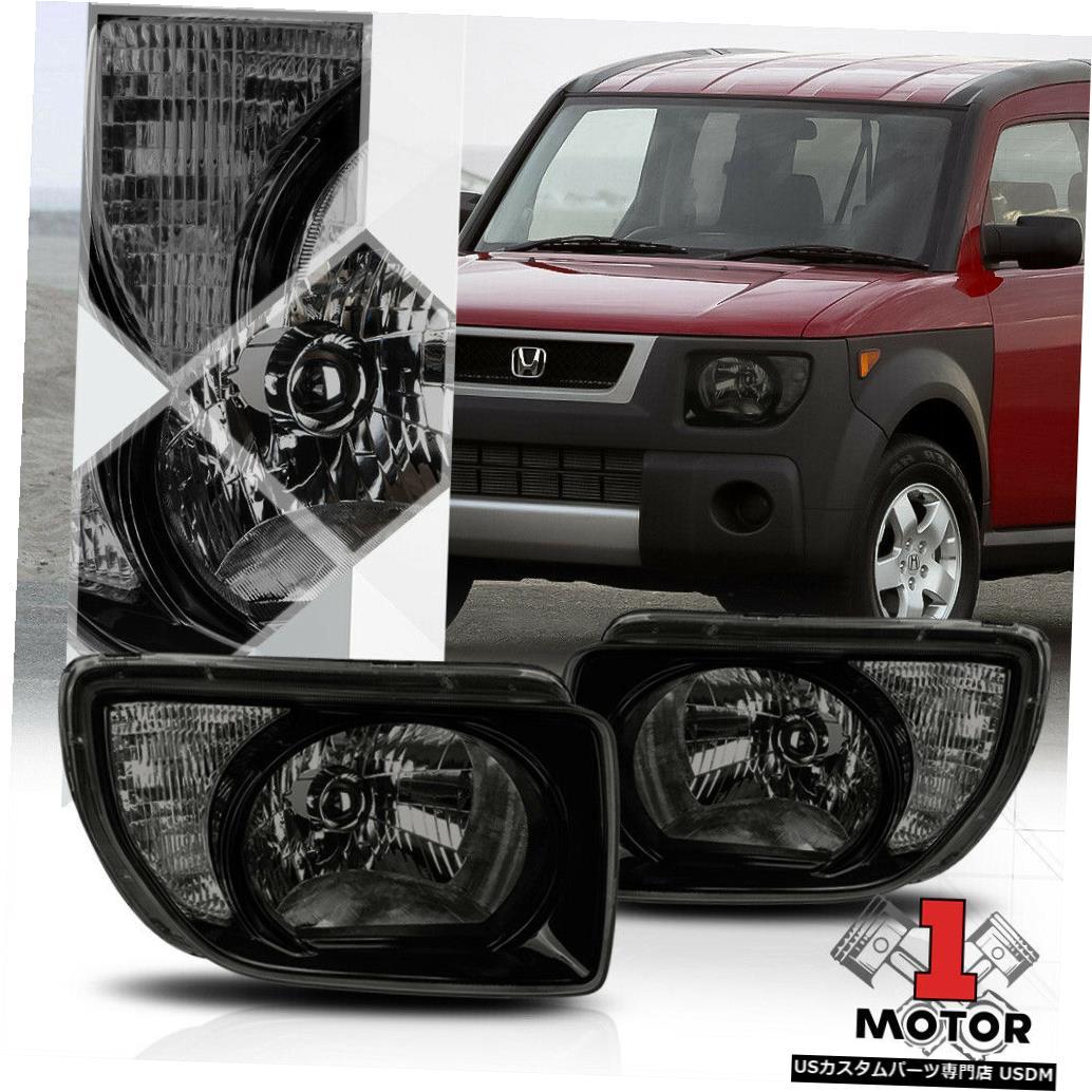 ヘッドライト 03-08ホンダエレメント用スモークティンテッドヘッドライトランプクリアターンシグナルリフレクター Smoke Tinted Headlight Lamp Clear Turn Signal Reflector for 03-08 Honda Element