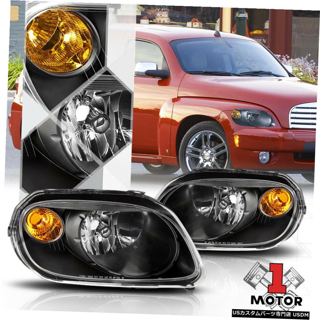 ヘッドライト 06-11シボレーHHR用ブラックハウジングヘッドライトランプアンバーターンシグナルリフレクター Black Housing Headlight Lamp Amber Turn Signal Reflector for 06-11 Chevy HHR