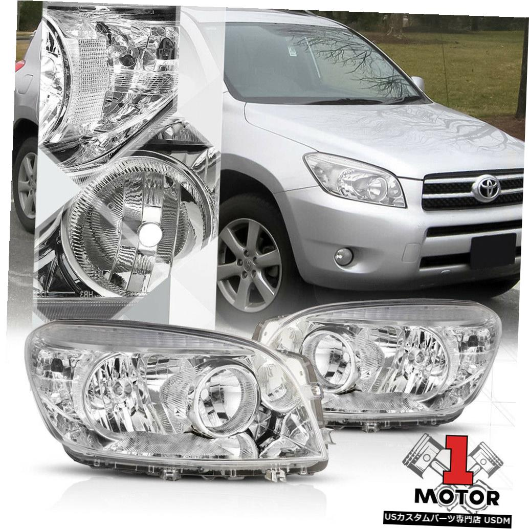 ヘッドライト 06-08トヨタRav4用クロームハウジングヘッドライトランプクリアターンシグナルリフレクター Chrome Housing Headlight Lamp Clear Turn Signal Reflector for 06-08 Toyot