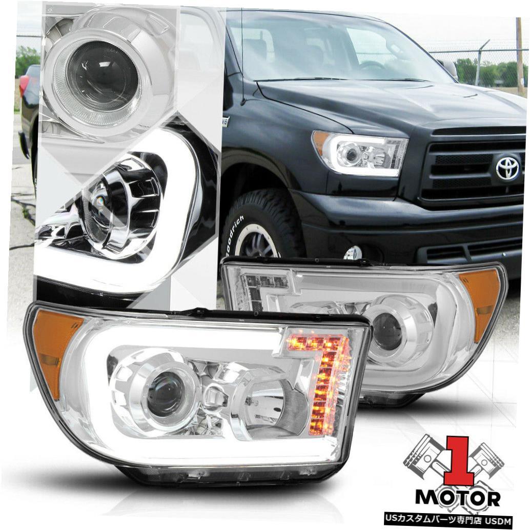 ヘッドライト クローム* LED BAR DRL *プロジェクターヘッドライトアンバー信号07-13ツンドラ/セコイア用 Chrome *LED BAR DRL* Projector Headlight Amber Signal for 07-13 Tundra/Sequoia