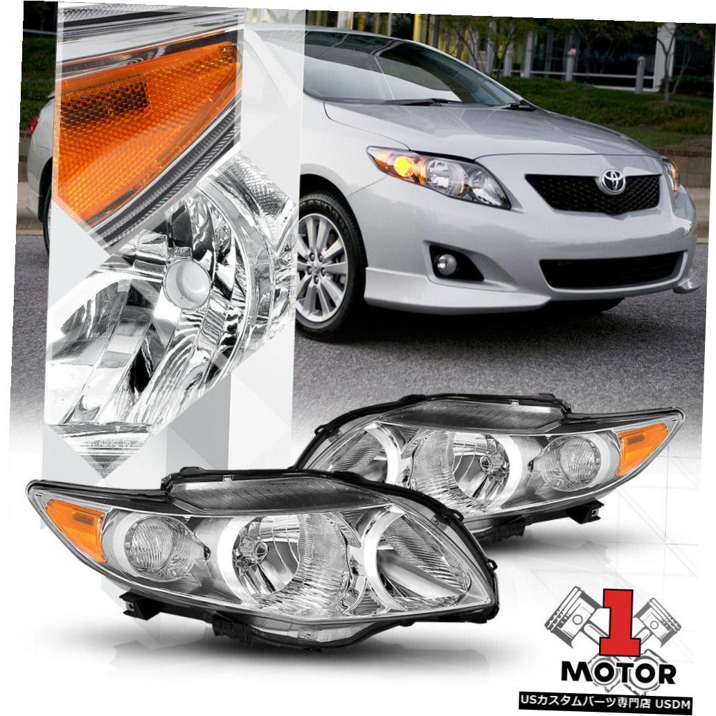 ヘッドライト 09-10トヨタカローラE140用クロームハウジングヘッドライトアンバーコーナーターンシグナル Chrome Housing Headlight Amber Corner Turn Signal for 09-10 Toyota Corolla E140