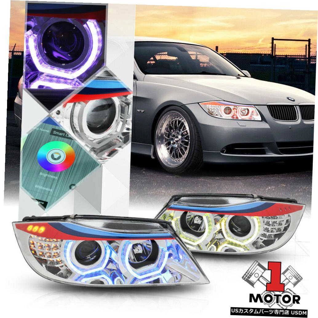 ヘッドライト 06-08 E90 3シリーズ用Chrome M-Sport RGB 3D HaloプロジェクターヘッドライトLED信号 Chrome M-Sport RGB 3D Halo Projector Headlight LED Signal for 06-08 E90 3-Series