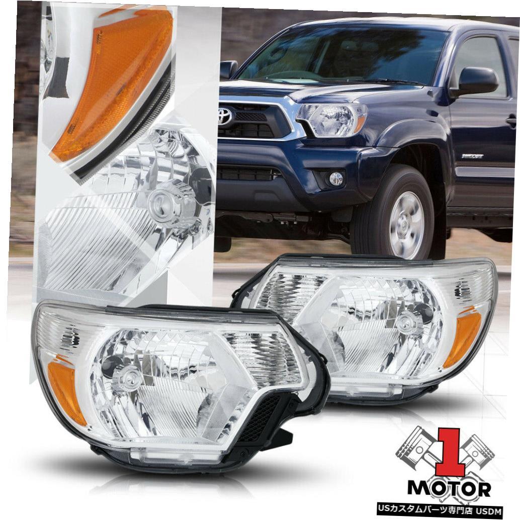 ヘッドライト 12-15トヨタタコマ用クロームハウジングヘッドライトアンバーコーナーシグナルリフレクター Chrome Housing Headlight Amber Corner Signal Reflector for 12-15 Toyota Tacoma