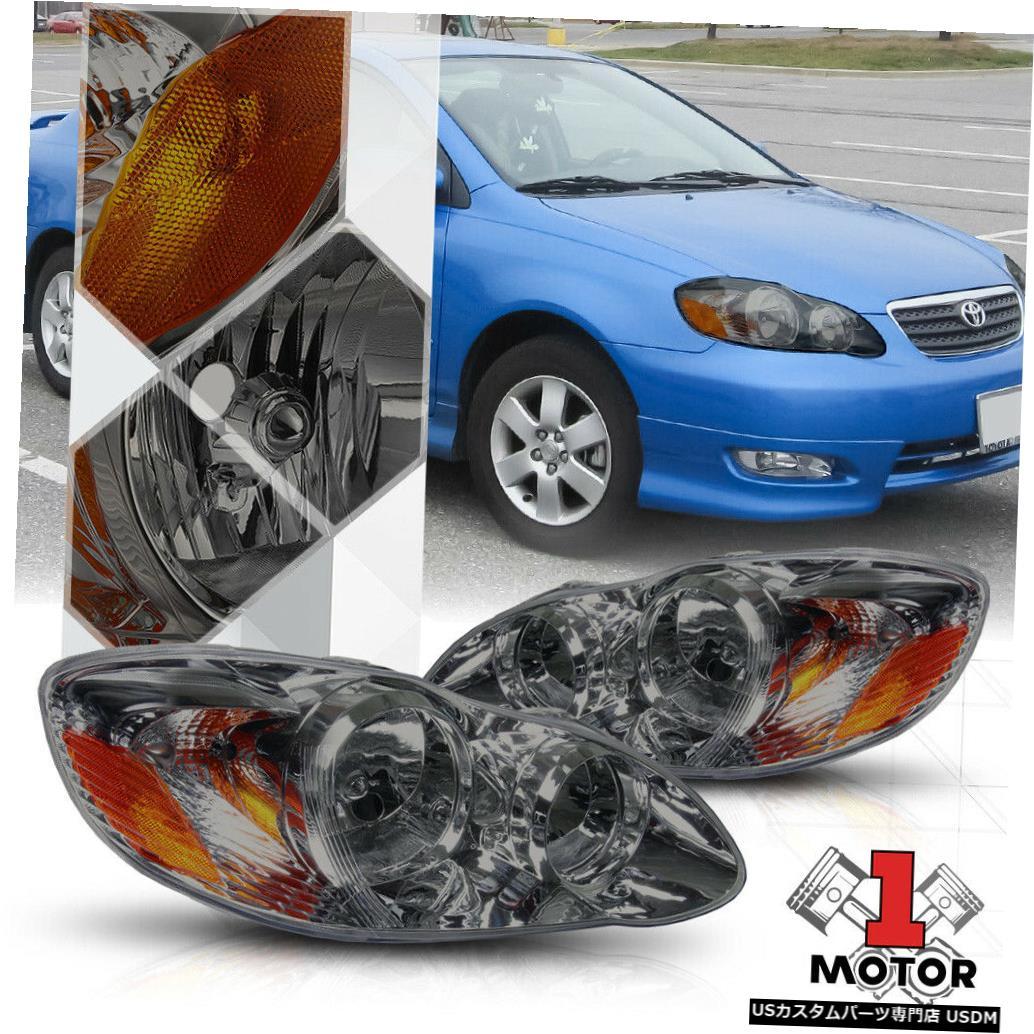 ヘッドライト 03-08トヨタカローラ用スモークティンテッドヘッドライトランプアンバーターンシグナルリフレクター Smoke Tinted Headlight Lamp Amber Turn Signal Reflector for 03-08 Toyota Corolla