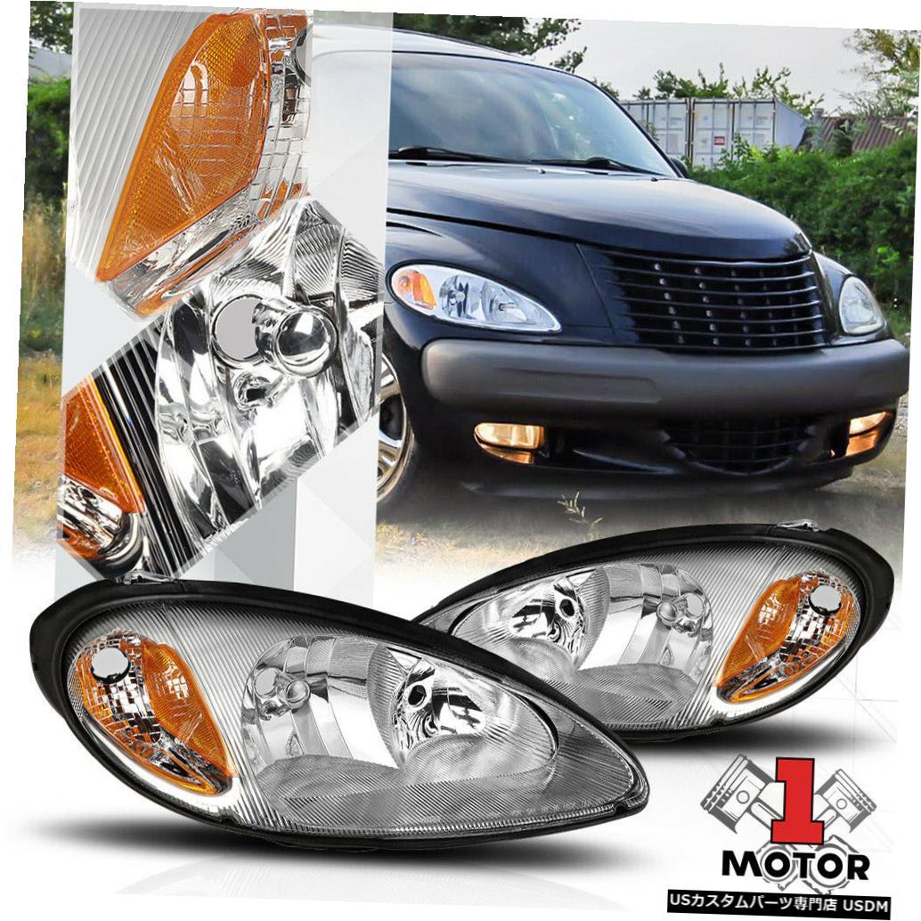 ヘッドライト 01-05クライスラーPTクルーザー用クロームハウジングヘッドライトアンバーシグナルリフレクター Chrome Housing Headlight Amber Signal Reflector for 01-05 Chrysler PT Cruiser