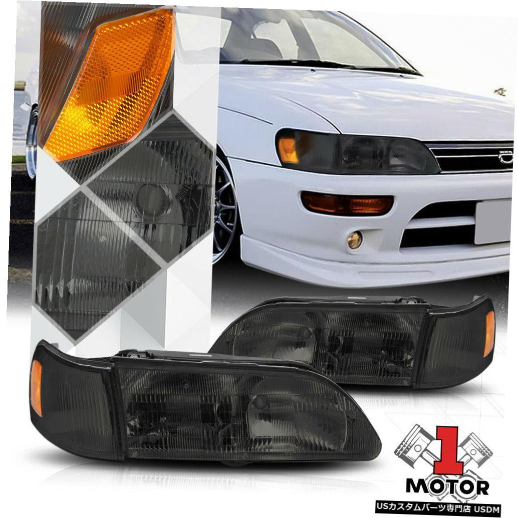 ヘッドライト 93-97カローラ用クロームハウジングスモークレンズヘッドライトアンバーコーナーターンシグナル Chrome Housing Smoked Lens Headlight Amber Corner Turn Signal for 93-97 Corolla