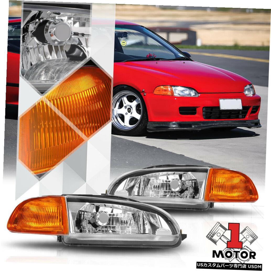 ヘッドライト 92-95ホンダシビック2 / 3Dr用クロームハウジングクリアレンズヘッドライト+ JDMアンバーコーナー Chrome Housing Clear Lens Headlight+JDM Amber Corner for 92-95 Honda Civic 2/3Dr