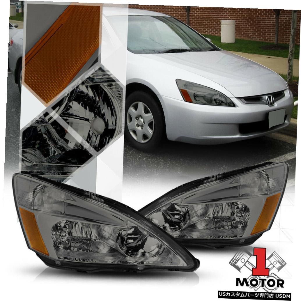 ヘッドライト 03-07ホンダアコード用スモークティンテッドヘッドライトアンバーコーナーターンシグナルリフレクター Smoke Tinted Headlight Amber Corner Turn Signal Reflector for 03-07 Honda Accord